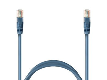 TP-Link TL-EC550EF CAT5e 50 Feet Ethernet Networking Cable